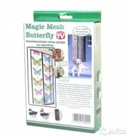 Москитная сетка на магнитах с бабочками оригинал Magic Mesh Butterfly
