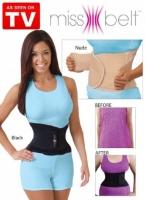 Пояс miss belt (мисс белт ,S/M, 42-48 (63-76 см) цвет телесный