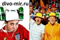 """Шлем для болельщиков """"Пивная каска"""""""