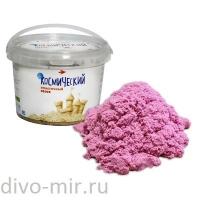 Космический песок 1 кг Розовый