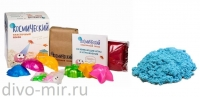 Космический песок 1 кг. Песочница+Формочки Голубой (коробка)