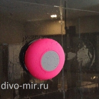 Колонка для душа Shower-Speaker (водонепроницаемая) Розовая