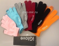 Перчатки iGlove цвет серый